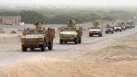 رويترز : التحالف بقيادة السعودية يأمر بوقف الحملة العسكرية في الحديدة