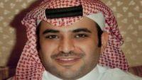 رويترز: سعود القحطاني حر طليق ويواصل عمله بشكل سري