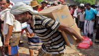 تشتعل معارك الحديدة فيجوع اليمن