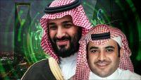 نيوزويك: هؤلاء بعض من قد تقتلهم السعودية بقضية خاشقجي