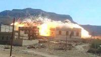 منظمة حقوقية تتهم الحوثيين بارتكاب جرائم حرب في قرية الحقب بالضالع
