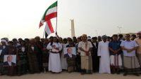 معتصمو المهرة ينددون بسلوكات السعودية ويطالبون بإقالة المحافظ