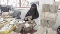 تراجع ملحوظ للعملات الأجنبية أمام الريال اليمني
