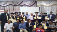 ماليزيا : تكريم عددا من خريجي الشهادات العليا من أبناء محافظة الجوف