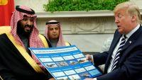 واشنطن بوست: علاقة ترامب مع السعودية تدور كلها حول المال