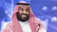 مقال في لوموند: لا تدعوا بن سلمان لقمة العشرين
