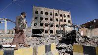 بلومبيرج: شركات أسمنت سعودية تستعد للاستثمار في إعمار اليمن