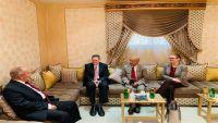 اليدومييبحث مع السفير الأمريكيسبل دعم استئناف المشاورات