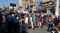 تعز .. أحزاب التحالف السياسي تدين المظاهر المسلحة في الحجرية