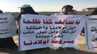 عدن.. وقفة احتجاجية لأمهات مخفيين قسريا بسجون تشرف عليها الإمارات
