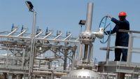 تمويل توسعات نفطية بالكويت بـ 3.3 مليارات دولار