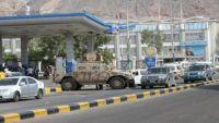 شركة النفط في عدن تُقر تسعيرة جديدة للمشتقات النفطية