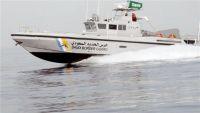 وكالة: إيران تحتجز قارب صيد سعوديا وتعتقل طاقمه