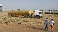 السودان يعتزم بناء مصفاة نفط على البحر الأحمر بشراكة أمريكية