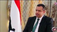 رئيس الحكومة يكشف عن تغييرات قادمة تطال بعض المرافق والمؤسسات الحكومية