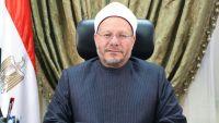 """مفتي مصر: المساواة في الإرث بين الرجل والمرأة """"أمر مخالف للشريعة الإسلامية"""""""