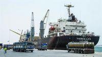 الأمم المتحدة: شركات الشحن تعزف عن ميناء الحديدة بسبب انعدام الأمن