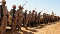 إخراج واشنطن من اليمن: دروس حول المخاطر الإستراتيجية لعمليات الشراكة (ترجمة خاصة)