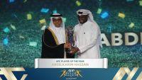 لاعب قطري يفوز بجائزة أفضل لاعب في آسيا