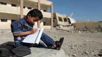 يونيسيف: 60 ألف طفل في الحديدة خارج المدارس بسبب القتال
