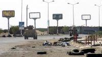 مقتل ثمانية من مسلحي الحوثي في تجدد المواجهات بمدينة الحديدة
