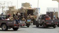 الجارديان: سلاح أمريكي وبريطاني يتسرب لتنظيمات متشددة في اليمن (ترجمة خاصة- فيديو)