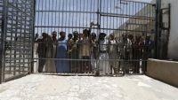انتحار سجين في مركزي إب احتجاجاً على سوء المعاملة