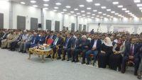 نوفمبر في عدن.. إلغاء عرض عسكري حكومي واحتفاء متزامن بيوم الإمارات الوطني