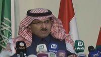 السفير السعودي: الحوثيون سيسلمون ميناء الحديدة مُرغمين