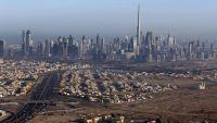 بورصة دبي عند أدنى مستوياتها والسبب العقارات