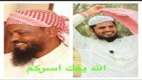 النخبة الحضرمية تعتقل اثنين من الدعاة وأئمة المساجد في ساحل حضرموت