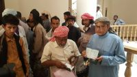 تستهدف أربع شرائح.. - مؤسسة عقارية بحضرموت تعلن مبادرة لصرف أراضي لـ500 أسرة