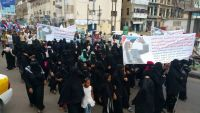 تظاهرة في عدن تطالب برحيل التحالف احتجاجا على تجاهل القضية الجنوبية في مشاورات السويد