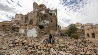 المفوضية السامية تحث على حماية المدنيين في اليمن