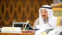 أمير الكويت: استمرار الصراع في اليمن يشكل تهديدا لمجلس التعاون الخليجي