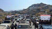 أبناء صبر يناشدون السلطات في تعز ضبط المتهمين بقتل المواطن الرميمة