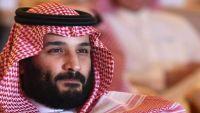 السعودية: نبذل الجهود لحل سياسي بين مختلف الأطراف في اليمن