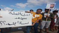 وقفة احتجاجية في عدن للمطالبة بالقصاص من قتلة الشيخ الراوي