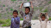 مسؤول أممي: 70% من سكان اليمن يعانون من الجوع