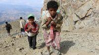 يونيسيف: سبعة ملايين طفل يمني يدخلون فراشهم جوعى ليلياً