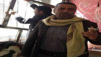 اشتراكي ذمار يدين تعرض أحد قياداته لاعتداء من الحوثيين