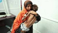 تقارير دولية: 10بالمئة من سكان الأرض يعانون من الجوع