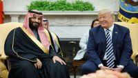 ترامب يقول إنه يدعم ولي العهد السعودي رغم مناشدات مجلس الشيوخ بالتنديد به
