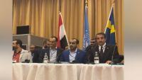 وفد الحوثي: قدمنا تنازلات كبيرة في الحديدة والطرف الأخر رفض النقاش حول الاطار السياسي