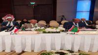 مجلس وزراء الإسكان العرب يؤكد على دعم جهود إعادة إعمار اليمن