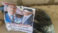 """الضالع.. مقتل شيخ قبلي برصاص جنود من اللواء الرابع بسبب صورة """"صالح"""""""