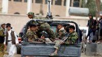 مليشيا الحوثي تُحيل 25 مختطفاً من المدنيين إلى النيابة الجزائية