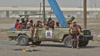 هكذا أصبح المصرف المركزي اليمني ساحة إضافية للحرب
