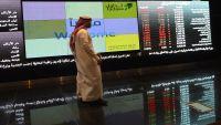 السعودية: 35 مليار دولار عجزاً في موازنة 2019