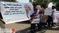 معتقل يمني يروي فظاعات التعذيب بالسجون الإماراتية في عدن